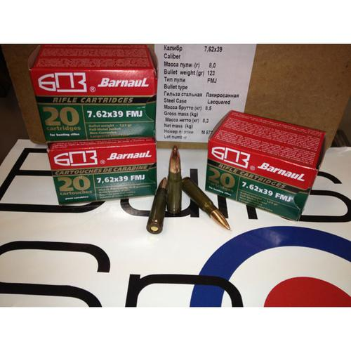 Barnaul Ammunition, 7.62x39 123gr FMJ MIL SPEC - 1 Box, 20 rounds?>