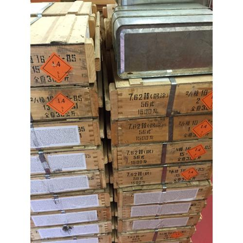 Chinese Surplus FMJ 7.62x39 Corrosive Ammunition, 123 Grain - 1 Crate, 1500 Rounds?>