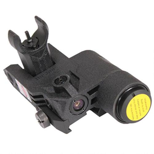 Bushnell AR Optics Chase Flip-Up Front Sight AR-15 with Integrated Red Laser Sight AR1002BR?>