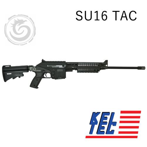Kel-Tec SU-16 Tactical 223 Rem Non-restricted Rifle?>