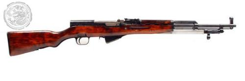 Russian SKS 7.62*39 hardwood stock?>