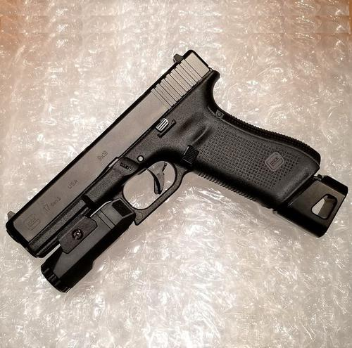 GLOCK 17 Gen 5 FXD – 9mm Package?>