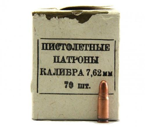 Sellier & Bellot Surplus 7.62x25 Tokarev, Box of 70rds?>