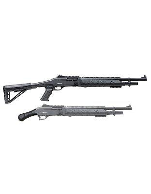"Canuck Marauder Semi-Auto Shotgun 12 Gauge, 3"", 19"" Chrome Lined Barrel, 5+1, Telescopic Pistol Grip Stock and Regular Butt Stock?>"