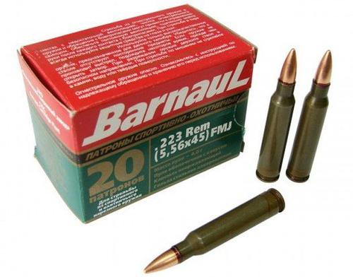 Barnaul 223 Rem, 55gr, FMJ, BT, Box of 20?>