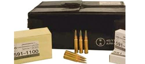 Swiss GP11 7.5X55 pack of 60?>