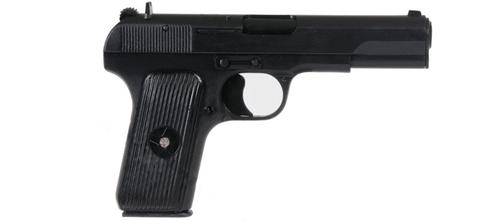 Chinese Type 54 7.62x25mm 8rd Semi-Auto Pistol?>