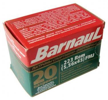 BarnauL Rifle Ammo - 223 Rem, 55Gr, SP, Zinc Plated Steel Case, Non-Corrosive, 20rds Box?>