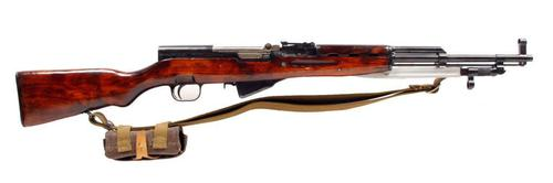 RUSSIAN SKS c.762X39 RIFLE 5RD Laminate Stock?>
