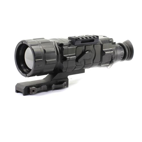 Newcon TVS-13M Thermal Riflescope?>