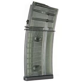 Spare 5/30 Magazine for HK G36?>