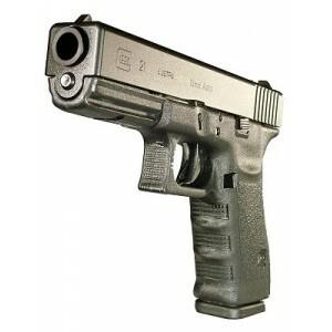 Glock 21SF 45ACP, 2 Mags, Fixed Sights, Free Shipping?>