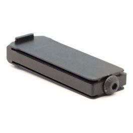 Magwedge Magazine Coupler (Type 2A)?>