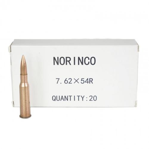 Norinco 7.62x54R 150 Grain FMJ Box of 20 Non-Corrosive NOR76254R?>