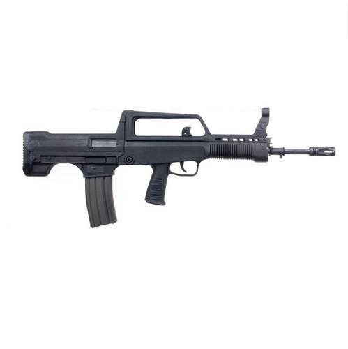 Norinco TYPE97 NSR 5.56mm 18.6″?>
