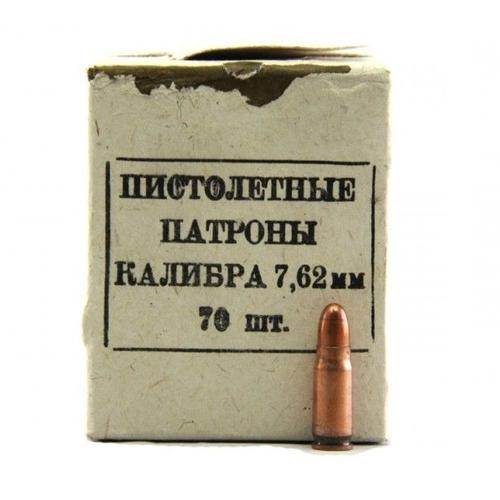 SELLIER & BELLOT-7.62x25mm SURPLUS RUSSIAN001?>
